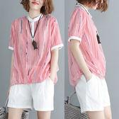 大尺碼上衣 2019夏新款大碼寬松條紋短袖襯衫加肥邊排扣上衣