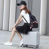 迷你行李箱小型拉桿箱女大學生輕便登機箱18寸