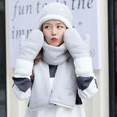 帽子女秋冬季圍巾手套三件套韓版百搭可愛冬天加絨加厚圣誕針織帽