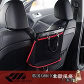 汽車掛袋椅背車內用品汽車座椅間儲物網兜放包包收納袋掛袋隔離網車載置物