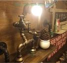 復古鐵管水管機器人檯燈 MY~燈飾595...