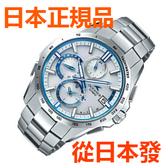 免運費 日本正規貨 CASIO 卡西歐 海神 OCW-S4000F-7AJF 太陽能多局電波鈦合金手錶 高端商务男錶 防水