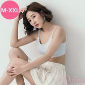 (M-XXL) 波浪設計彈性肩帶無痕無鋼圈美背兩穿內衣_灰【Daima黛瑪】9115