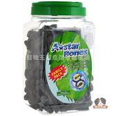 【寵物王國】美國A☆star Bones-多效雙刷頭潔牙骨S-1400g【家庭號】