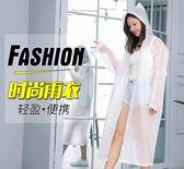非一次性雨衣成人男女徒步加厚韓國時尚透明單人兒童單人學生雨披   夢曼森居家