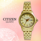 CITIZEN 星辰 手錶專賣店 EQ0602-51P  女錶 石英錶 不鏽鋼錶殼錶帶 金 礦物玻璃 防水