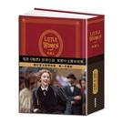 Little Women 小婦人:電影《她們》中文版原著小說(150週年精裝典藏