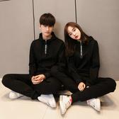 2017春季情侶裝運動套裝女款修身顯瘦韓版 免運