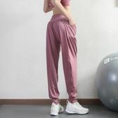 新款運動褲 寬松跑步瑜伽褲 束腳收口 休閑顯瘦高腰 訓練健身長褲