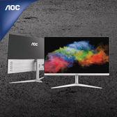 """AOC I2289FWHA 21.5"""" IPS+LED 液晶顯示器 液晶螢幕 電腦螢幕【迪特軍】"""
