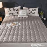 全棉抗菌防螨1.8m床墊1.5防滑單雙人1.2米薄床褥子保護墊被igo    西城故事