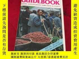 二手書博民逛書店The罕見China Guidebook 1985Y23807