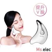 Ms.elec米嬉樂 360°緊膚導入儀 FL-001(重塑緊實小V臉)