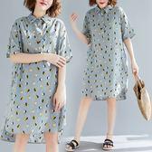 微購【A4081】扇子印花中長款短袖襯衫 裙  L-XL