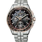 CITIZEN 星辰 限量 鈦 日本國家橄欖球隊電波錶-玫瑰金圈/42.7mm AT9095-68E
