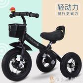 兒童腳踏車 自行車 兒童三輪車寶寶腳踏車2-6歲大號單車幼小孩自行車玩具車DF  免運 維多