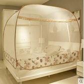 南極人免安裝拉鍊蚊帳 蒙古包三開門方頂1.5米1.8m床 雙人【咖啡色】