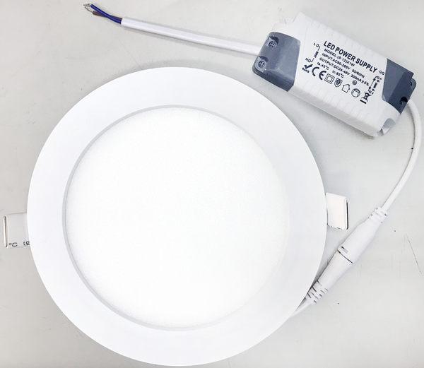 台灣現貨 LED 崁燈 嵌燈 15W 爆亮 超薄 無閃頻 外銷日本 崁入孔15cm 筒燈 面板燈 高散熱