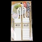 豆腐刀 米木.266AAC.日本.NHS.6158.波浪形切豆腐刀.2枚入 宜品