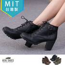 [Here Shoes]MIT台灣製 歐...