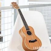 尤克里里 安德魯尤克里里23吋烏克麗麗小吉他禮物桃花心木白色包邊LB8895【123休閒館】