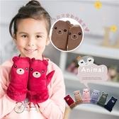 兒童配件(三)~冬季兒童包指圖案保暖手套(P11762)★水娃娃時尚童裝★