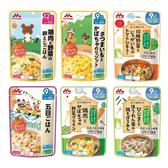 森永 - 幼兒食品調理包