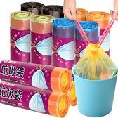 靚滌12捲自動收口垃圾袋加厚手提式家用抽繩穿繩廚房塑料袋中大號
