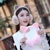 韓版可愛護耳罩耳套保暖女掛耳包耳捂耳暖冬季女學生貓耳朵套 海角七號