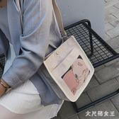 單肩包韓版大包女2019新款洋氣百搭時尚手提帆布包托特包 JY440【大尺碼女王】