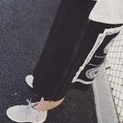 質感設計 褲裙 拉鍊 兩件式 高品質褲 男