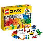 樂高積木樂高經典創意10693樂高經典創意補充裝LEGOClassic積木玩具xw
