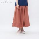 a la sha+a 大活摺小圓裝飾長褲裙