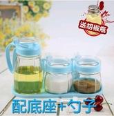 廚房用品 調料盒套裝家用 玻璃調味罐