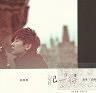 二手書R2YB2012年3月初版一刷《記得 林俊傑 故事.影像》林俊傑 夢想製造