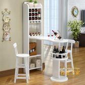 吧台桌家用現代簡約小戶型酒櫃客廳吧台隔斷歐式小玄關吧台隔斷櫃xw 聖誕交換禮物