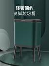 高腳大容量廚房垃圾桶家用大號廁所衛生間帶蓋免彎腰創意輕奢客廳 LX 童趣屋