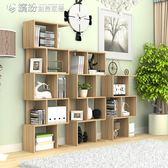 書架桌上置物桌面簡約現代兒童書櫃收納簡易飄窗組合落地櫃子小YXS 「繽紛創意家居」