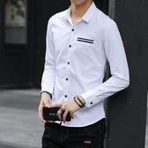 純色襯衫男 春季長袖衣服薄款韓版修身白襯衣潮流寸衫素面襯衫【五巷六號】ns7256