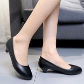 工作鞋 女黑色低跟 職業淺口單鞋上班女士皮鞋細跟 現貨