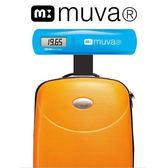 muva 電子行李秤A1301【愛買】