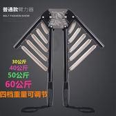 拉力器 臂力器20/60kg男士胸肌健身器材家用可調節拉力練臂肌擴胸50公斤 歐萊爾藝術館