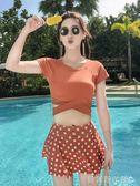 游泳衣女保守分體平角2019新款顯瘦遮肚短袖運動大碼溫泉泳裝 貝芙莉
