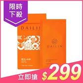 代琳Dailin 暖宮so仙飲(5包入)【小三美日】※禁空運 原價$399
