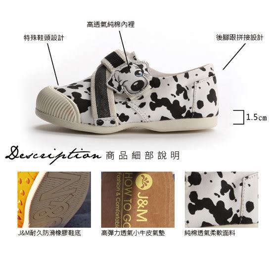 【Joy&Mario】大麥町動物魔鬼氈平底童鞋 - 63150C WHITE