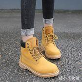 馬丁靴 新款韓版女英倫風平底短靴大頭鞋百搭潮大黃靴學生 df3671【潘小丫女鞋】