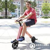 折疊式電動自行車代步迷你成人男女性小型代駕電瓶車
