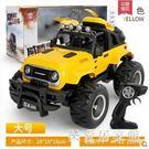 超大號遙控越野車無線攀爬車賽車充電動兒童玩具男孩小汽車 QQ29282『樂愛居家館』