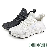 U25-23117 女款休閒鞋 素面飛線編織輔助鞋帶直套式運動休閒鞋【GREEN PHOENIX】