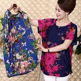 中年婦女夏季寬鬆T恤中老年40-50歲老人上衣服短袖媽媽裝夏裝女裝 滿天星